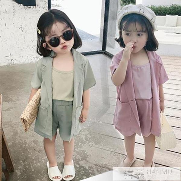 女童西裝套裝2021秋夏季新款韓國絲滑醋酸面料寶寶短袖三件套洋氣 母親節特惠