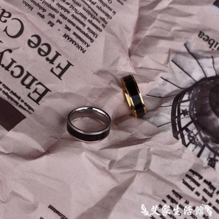 戒指 潮流鈦鋼戒指集合日韓個性單身戒食指環ins嘻哈學生男女【簡約家】