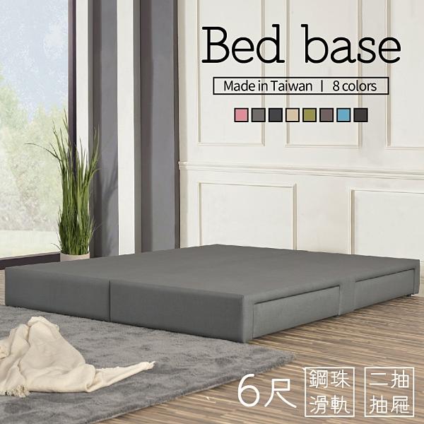 床底【UHO】亞格貓抓皮6尺二抽床底-鋼珠滑軌