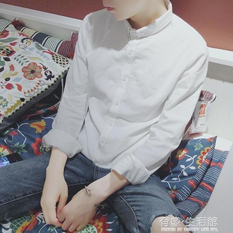 純棉白襯衫男士長袖休閒小領白色襯衣秋季韓版潮流帥氣上衣打底寸