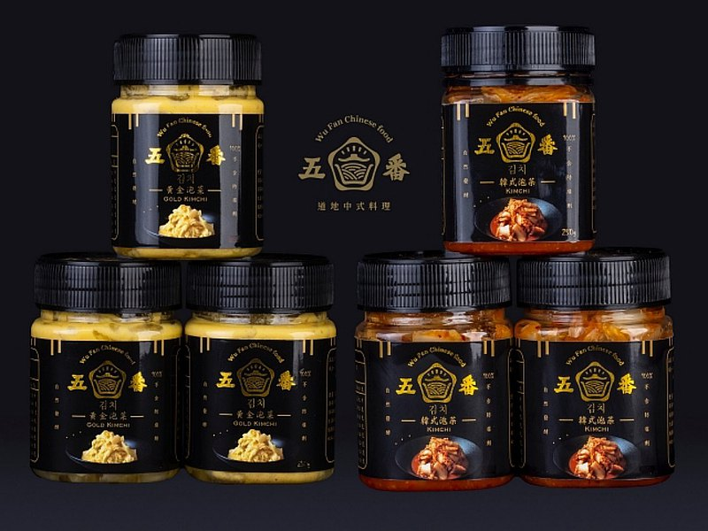 韓式泡菜3罐+黃金泡菜3罐