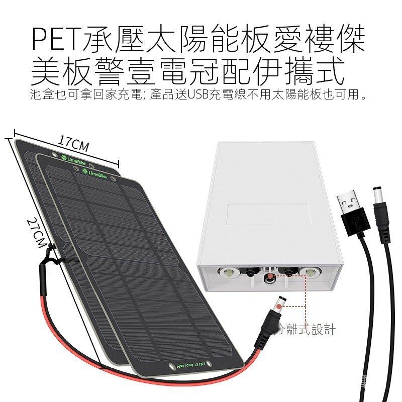 熱銷新品 太陽能光伏大功率增氧泵打氧機直流充氧氣泵養魚加氣泵魚塘魚池用