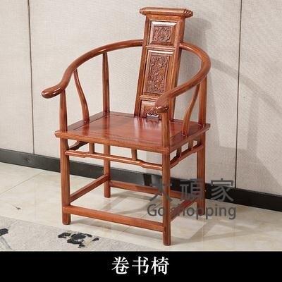 太師椅 圈椅三件套實木新中式主人椅豪華官帽椅太師椅捲書椅仿古椅子整裝T