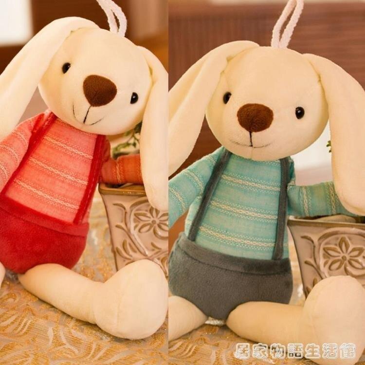 床頭小擺件臥室布偶白兔萌萌布娃娃玩偶女孩少女心兒童可愛小兔 摩可美家