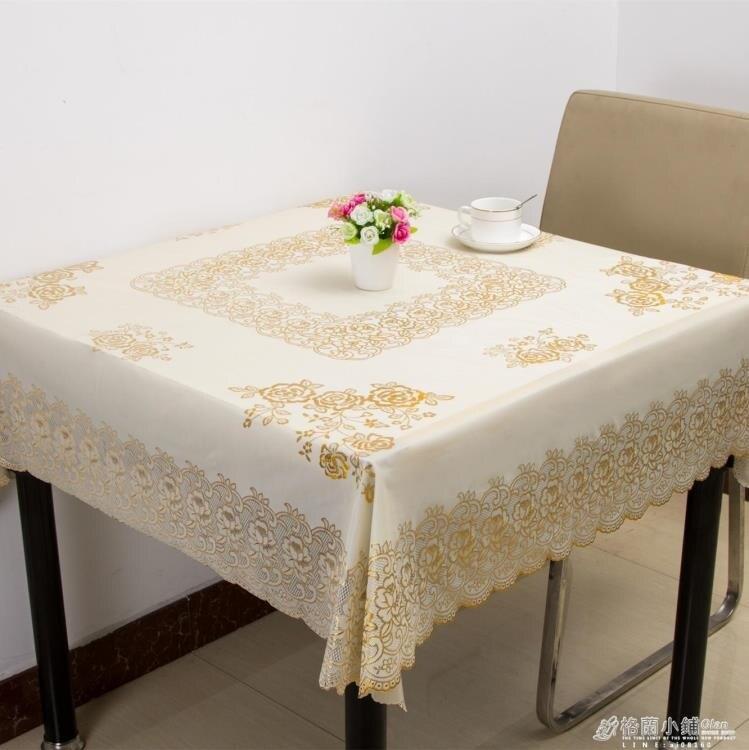 正方形桌布八仙桌台布田園防水免洗防塵餐桌布方桌麻將蓋布