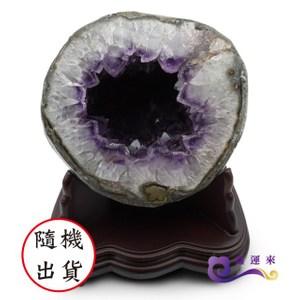 鑫運來  天然烏拉圭紫晶洞(10kg以上 隨機出貨)