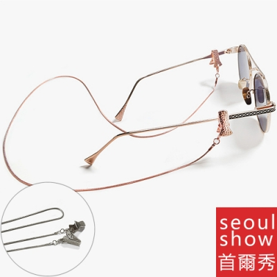 seoul show首爾秀 鱷魚夾圓蛇兩用口罩掛繩鏈墨鏡平光眼鏡鍊老花近視防丟鍊(口罩眼鏡適用)