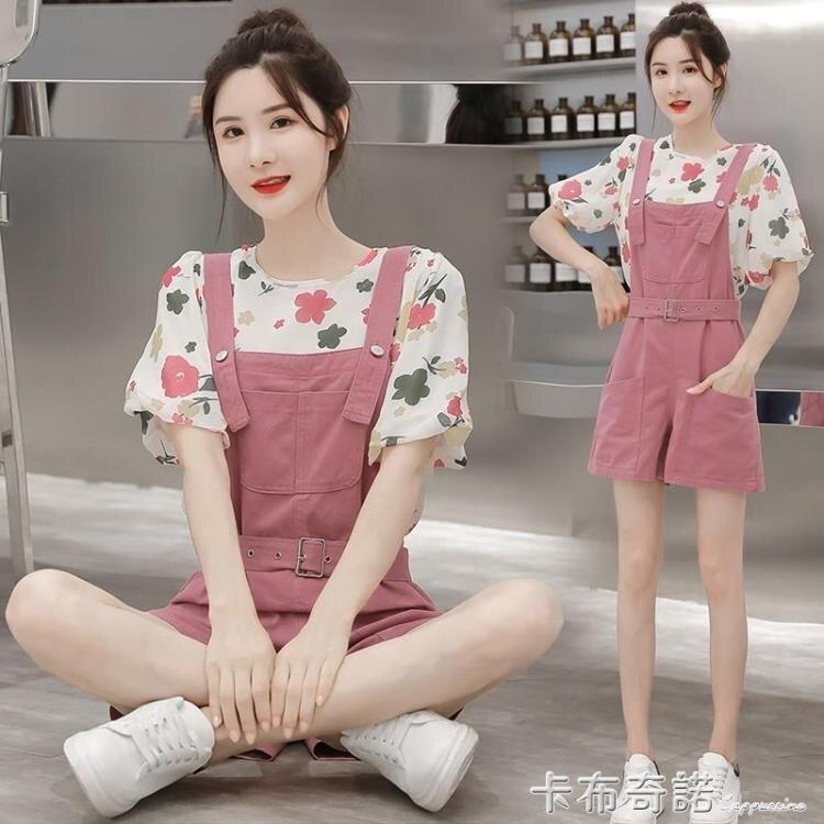 夏流行韓版寬鬆顯瘦牛仔背帶短褲套裝女洋氣減齡網紅闊腿短褲 摩可美家