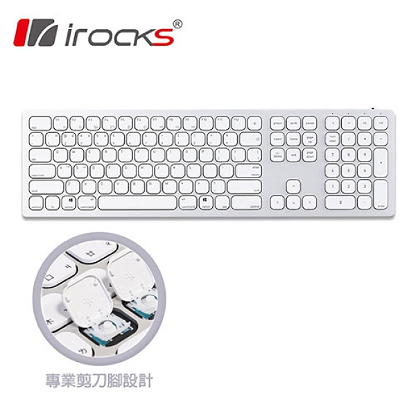 iRocks K08R 2.GHz 無線 藍牙 雙模剪刀腳鍵盤