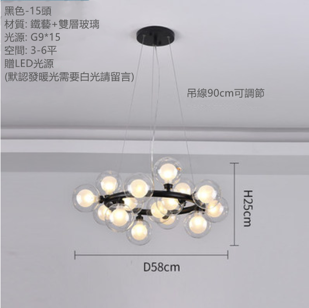 15頭 燈 燈具 吊燈 魔豆燈 北歐燈 現代簡約吊燈客廳燈臥室燈餐廳創意個性網紅圓形玻璃分子泡泡吊燈