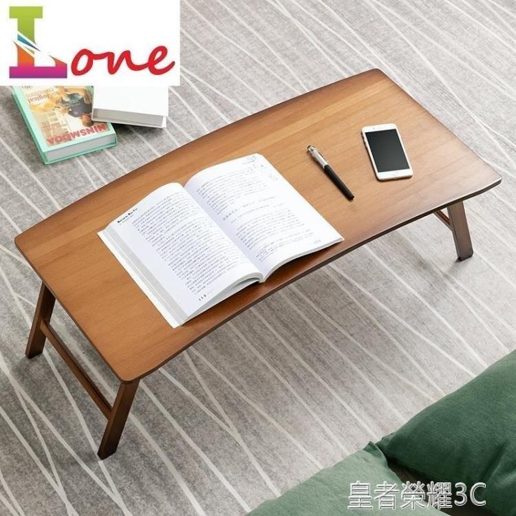 床上桌 折疊床上書桌子筆電懶人家用小學生寫字簡約臥室宿舍
