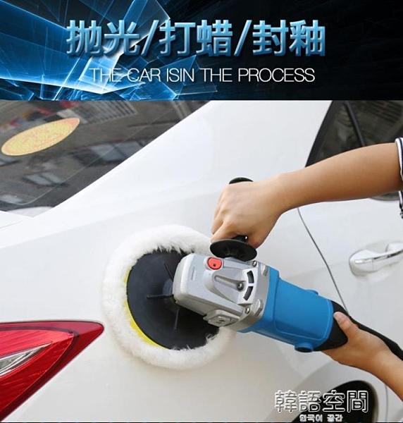 批發勁普汽車拋光機木地板打蠟機家用電動拋光機可定制110v