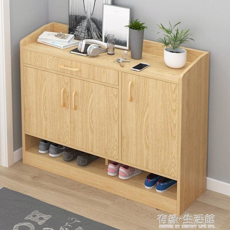 鞋櫃 鞋櫃家用門口大容量收納櫃多層防塵簡易鞋櫃簡約現代室內好看鞋架
