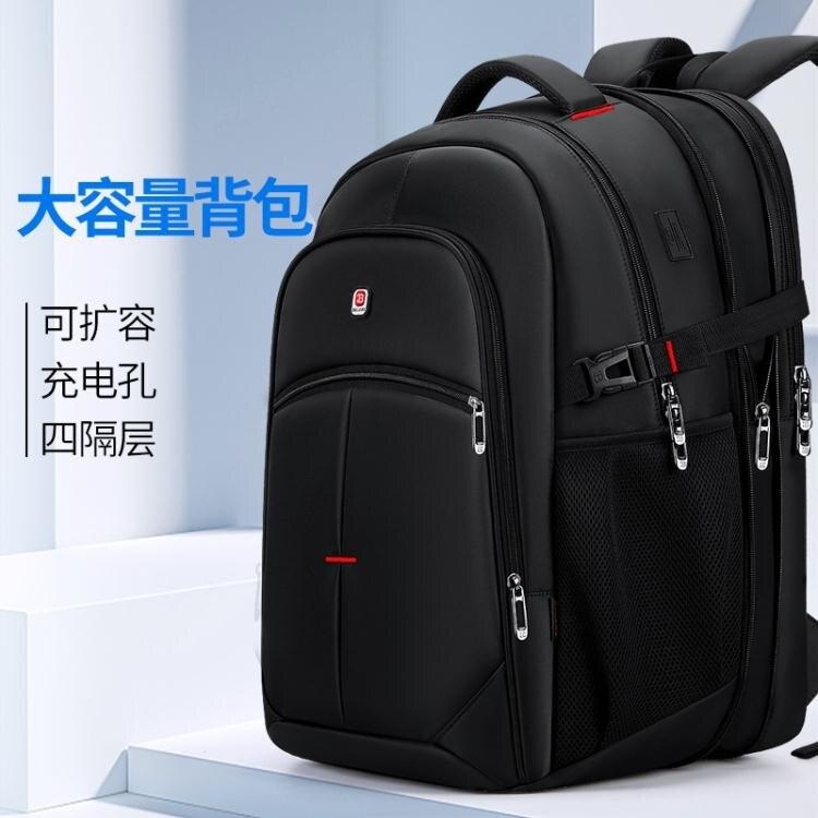背包男士後背包商務出差短途書包大容量休閒旅游旅行多功能電腦包