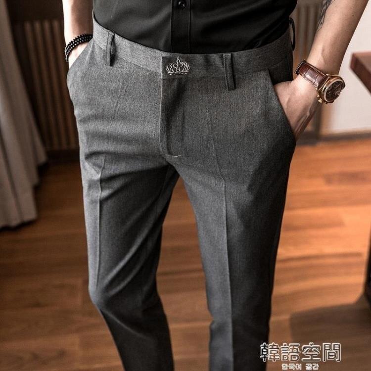 夏季垂感西褲男修身薄款西服褲子小腳九分韓版男士休閒商務西裝褲