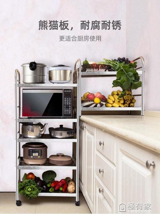 創步不銹鋼廚房置物架落地多層微波爐烤箱收納架儲物用品鍋碗架子