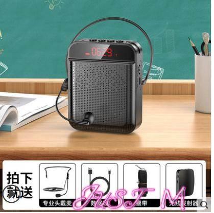 擴音器教師用無線藍芽便攜式小型麥克風教學專用上課麥克風
