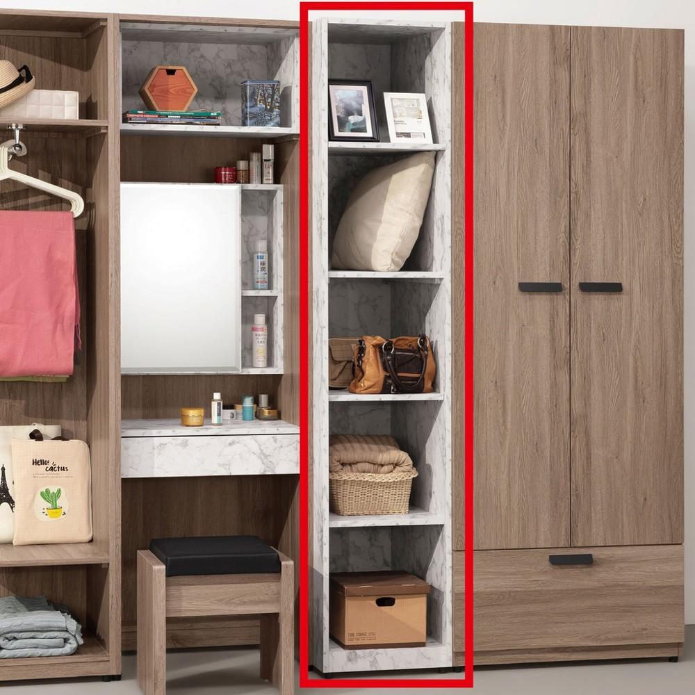 40cm開放衣櫃-a085-11木心板 推門滑門開門 衣服收納 免組裝 金滿屋