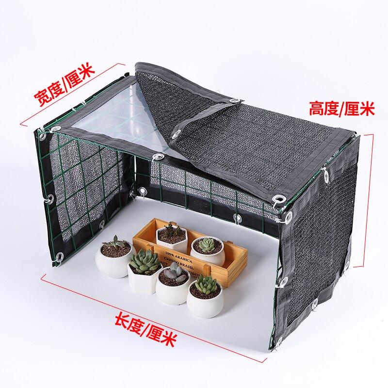 多肉防雨防曬棚 植物防曬網 防雨棚 多肉植物前開遮陽棚 暖房 花房 花架 母親節禮物