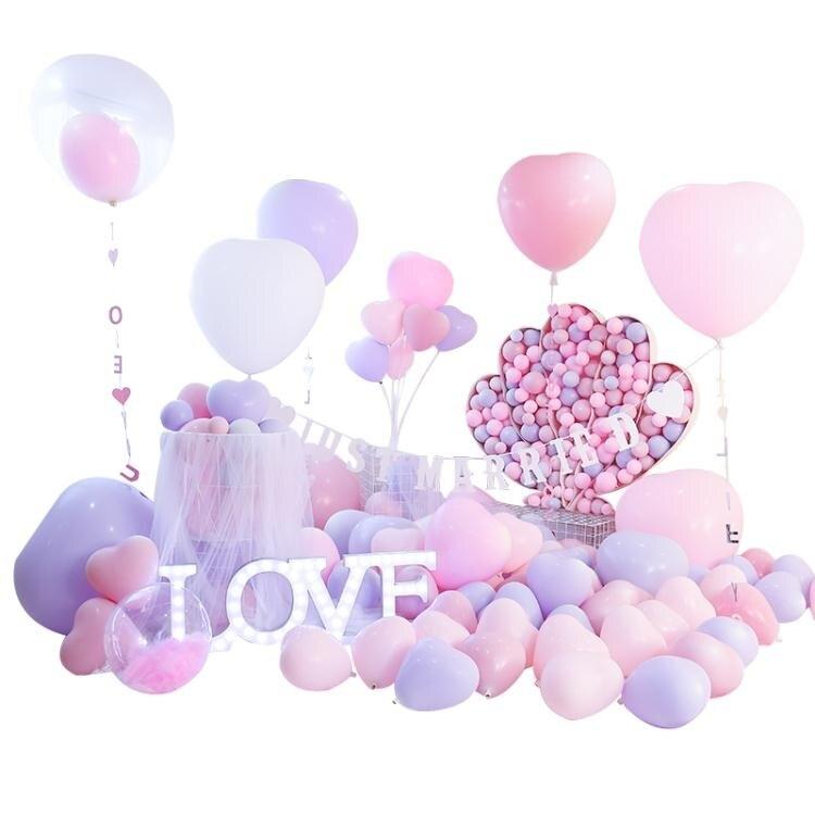 馬卡龍氣球婚房裝飾結婚禮愛心形場景布置用品求婚生日告白結婚