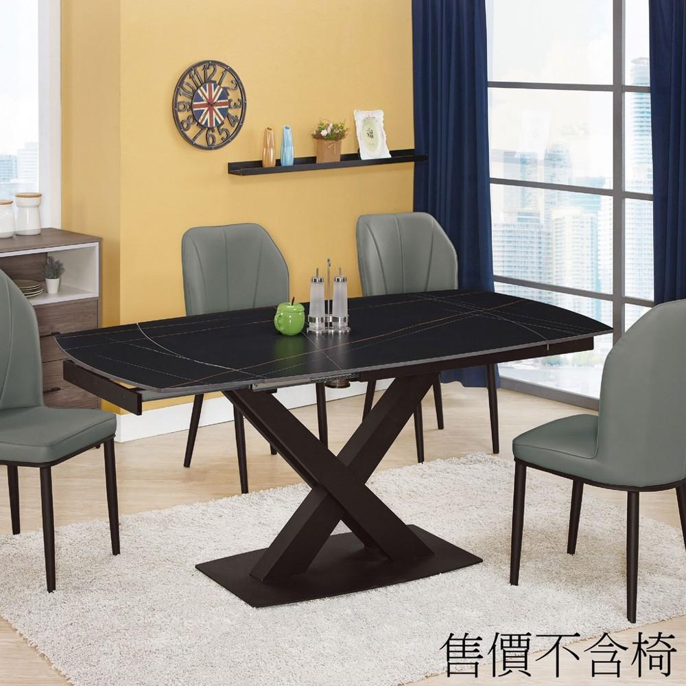 120~170cm伸縮陶板餐桌-a654-2餐桌伸縮 長型餐桌組 北歐大理石桌子 圓形桌  餐桌椅組