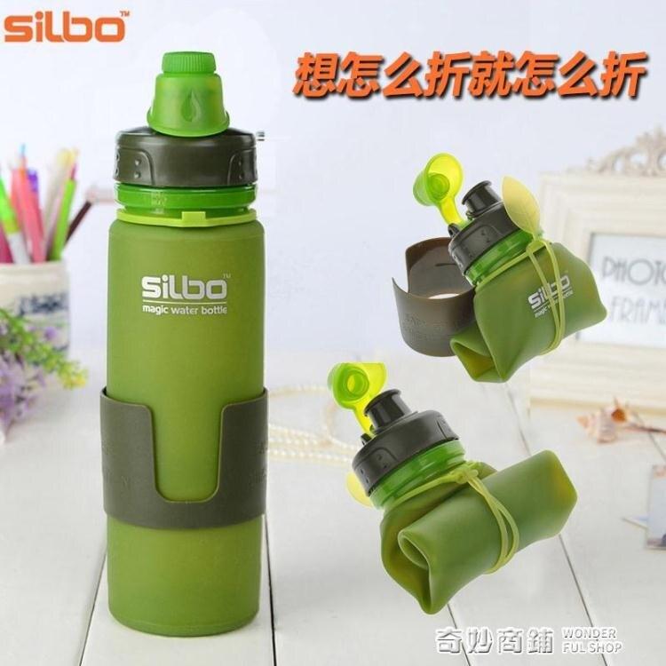 硅膠水杯戶外旅行便攜伸縮摺疊杯大容量可摺疊杯子兒童水袋水壺軟