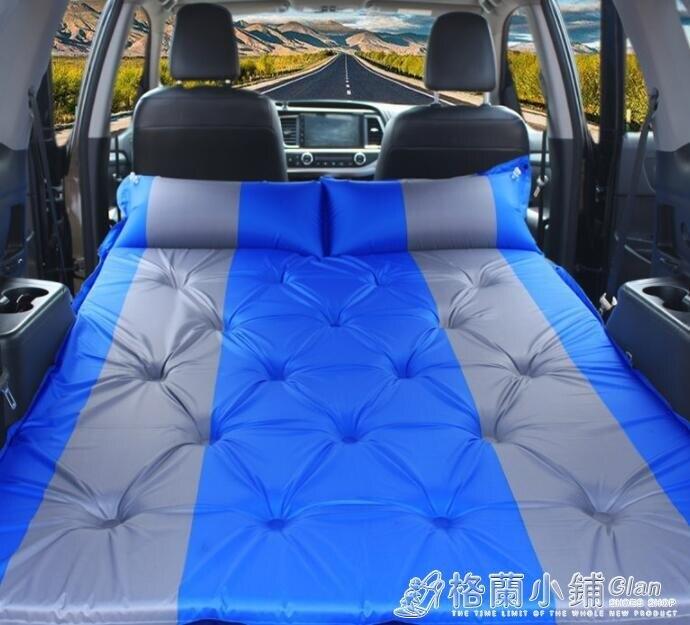 車載充氣床墊轎車SUV後排車中氣墊床旅行床汽車用睡覺床成人睡墊