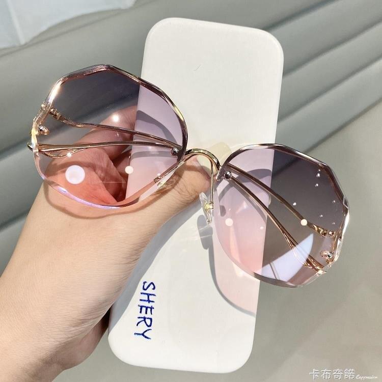 新款無邊框切邊墨鏡女韓版潮網紅圓臉大框顯瘦防紫外線太陽鏡 摩可美家