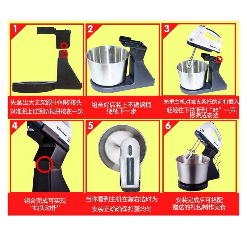 打蛋器 台式打蛋器電動家用手持迷你烘培攪拌打奶油自動帶桶和麵機攪拌器【全館免運 85折鉅惠】