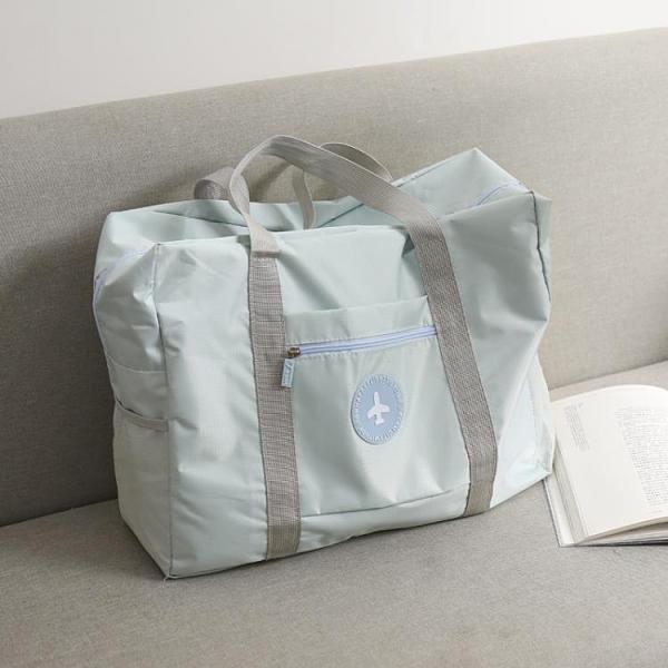 旅行手提包女單肩包防水大容量孕婦待產包袋子入院整理衣服打包袋 【端午節特惠】