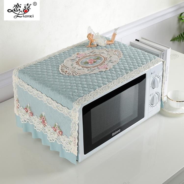 格蘭仕格力微波爐防塵罩防油烤箱罩蓋布蓋巾廚房家用微波爐罩