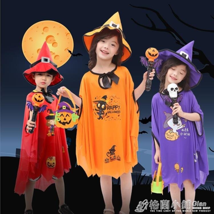 萬聖節兒童服裝女童披風男童衣服斗篷幼兒園表演演出cos服飾巫婆