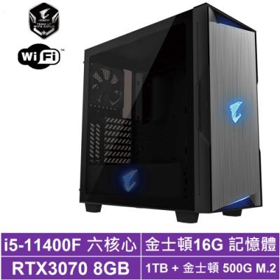 技嘉B560平台[緃橫狂神]i5六核RTX3070獨顯電玩機