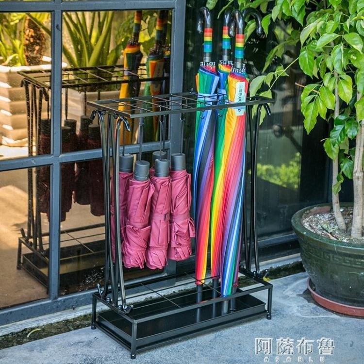 【薇格嚴選】雨傘架 家用雨傘架創意雨具放傘收納架子商用鐵藝雨傘桶 新品