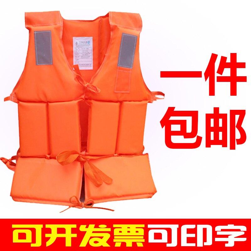 救生衣 免充氣大浮力加厚牛津泡沫成人救生衣船用輕薄大人背心款游泳漂流