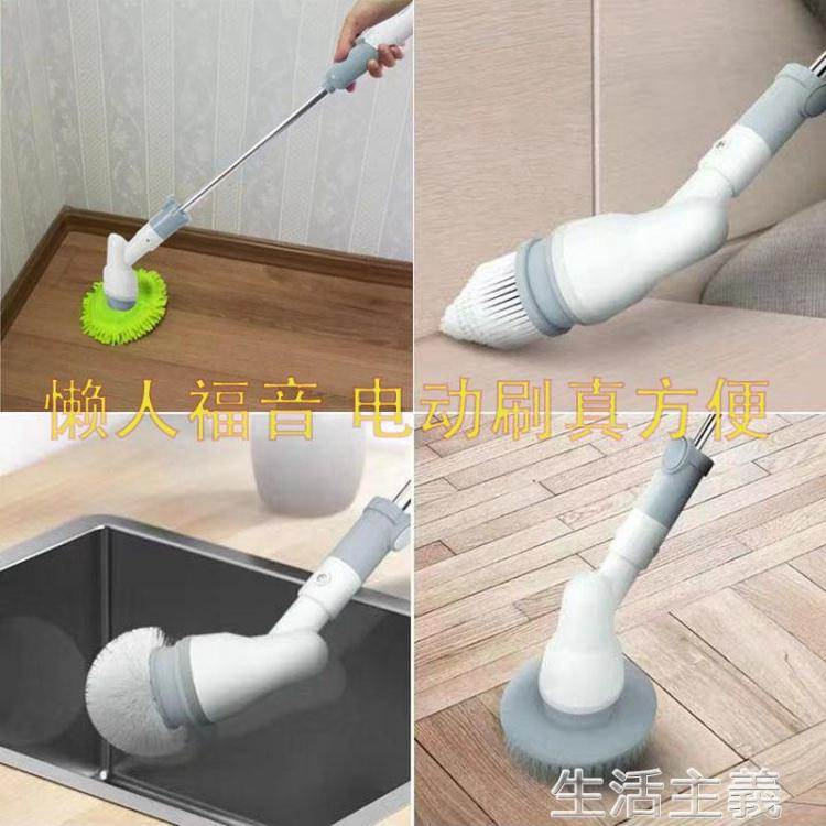 電動清潔刷 無線電動式清潔刷家用多功能浴室廁所瓷磚洗地機旋轉地板刷子