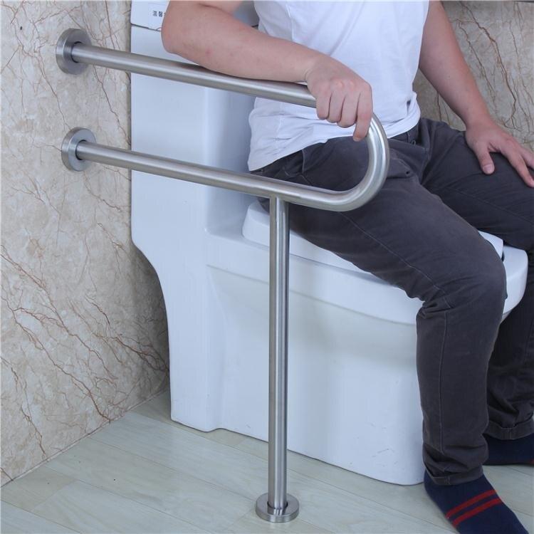 無障礙老年殘疾人扶手浴室衛生間廁所馬桶防滑安全不銹鋼扶手欄桿