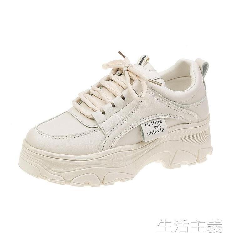 【百淘百樂】增高鞋 小白鞋女新款春季ins潮爆款百搭增高老爹鞋炸街 熱銷~