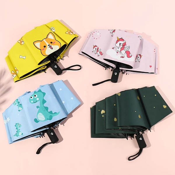 雨傘 全自動防紫外線男女 卡通學生大號晴雨兩用黑膠抗風太陽傘