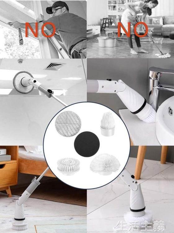電動清潔刷 無線電動清潔刷多功能地板刷浴室瓷磚衛生間強力日本家用刷子