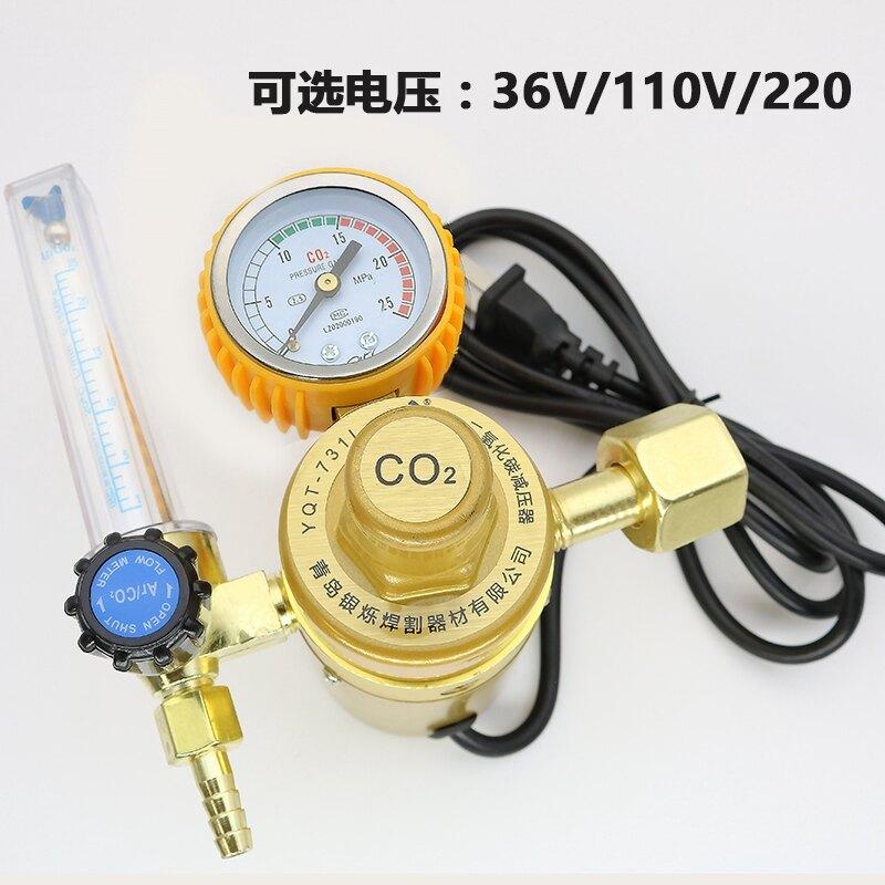 熱銷新品 【日本品質】二氧化碳減壓裡表CO2混合氣體加熱器36V110V220V二氣保焊機減壓閥