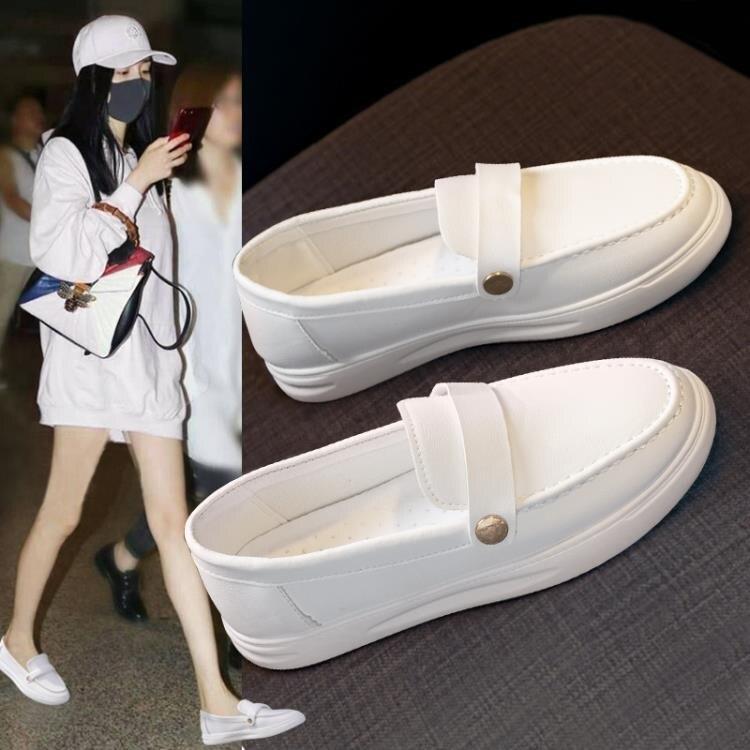 懶人鞋 小白鞋護士鞋女春秋季新款時尚百搭懶人一腳蹬平底淺口豆豆鞋