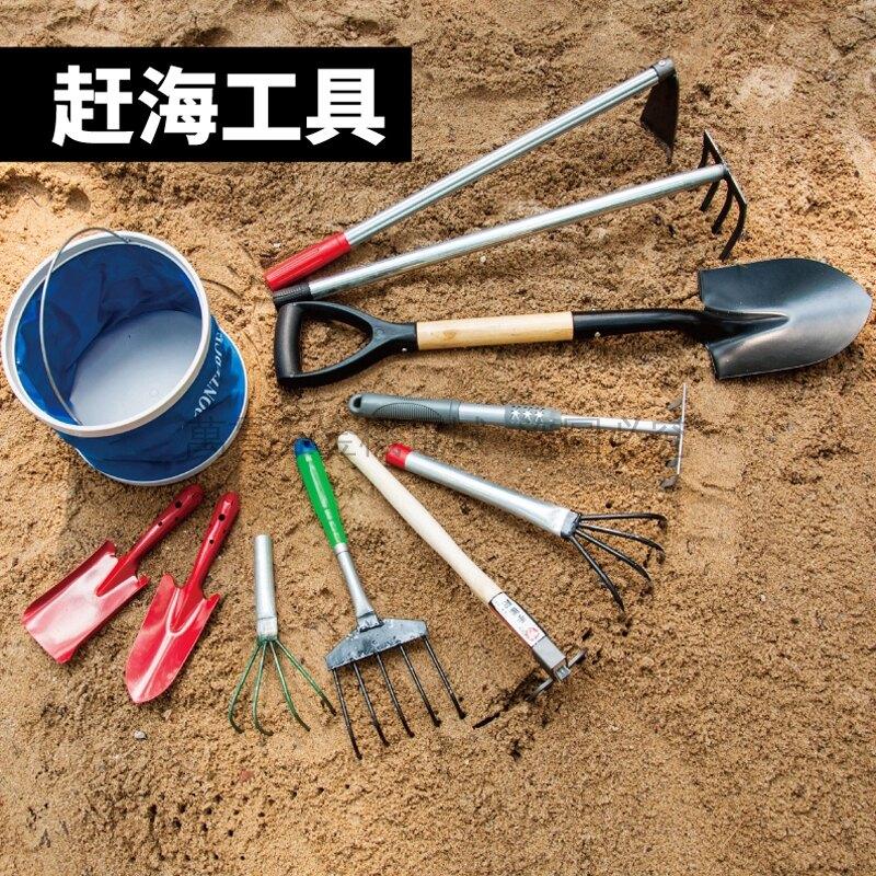 熱銷新品 【趕海工具】蛤蜊耙子 沙灘挖貝殼海鮮蟶子海蠣子園藝鏟子種花挖土神器 兒童玩具