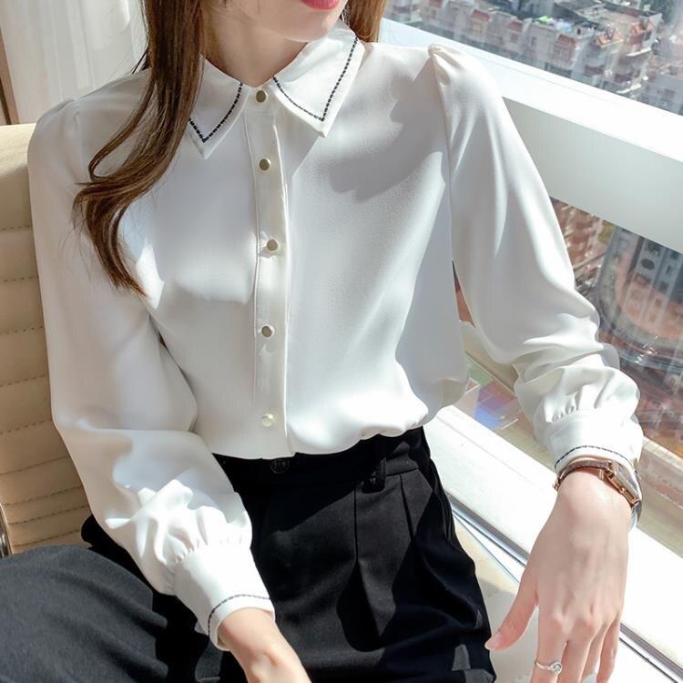 LXY 21春秋女性上班族學生雪紡長袖寬松小眾撞純色襯衫職業正裝衣 摩可美家