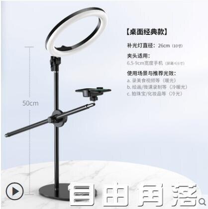 小天手機俯拍美食拍攝支架帶補光燈穩定器直播設備全套攝影落地三腳架