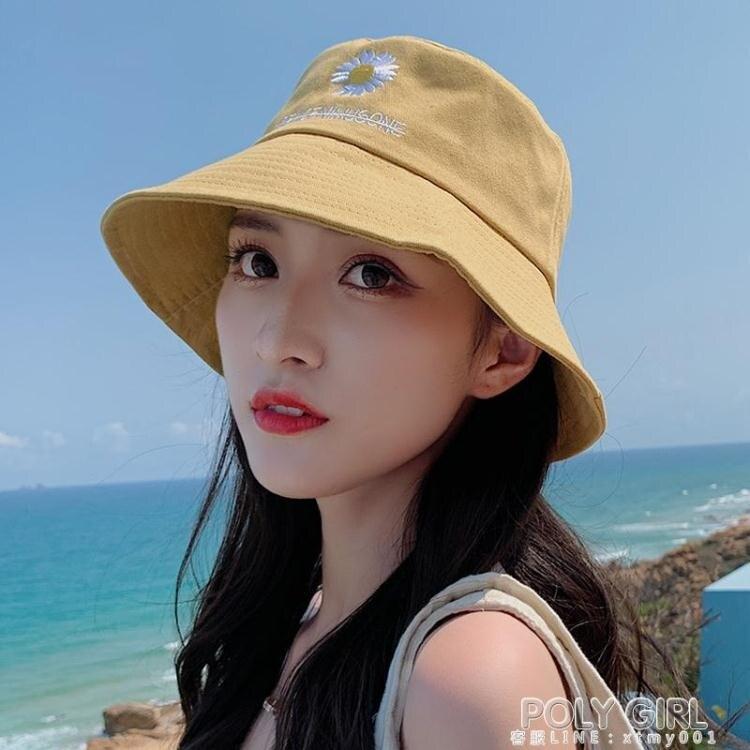 ins小雛菊漁夫帽子女甜美可愛韓版遮陽學生百搭防曬太陽網紅盆帽