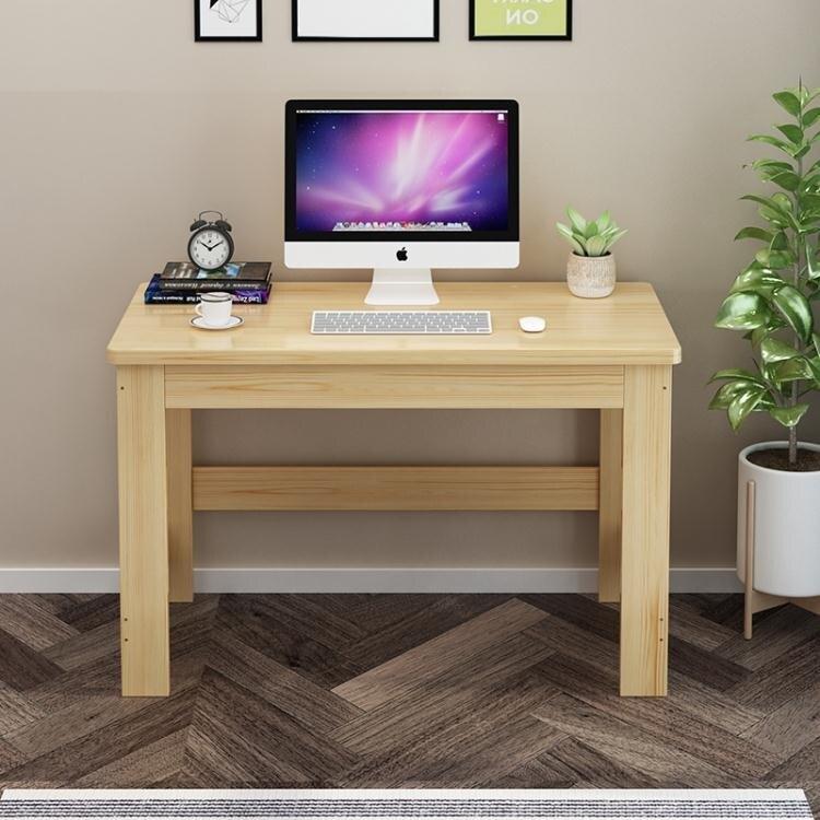 實木電腦桌兒童學習桌松木書桌家用辦公簡易木桌現代臥室桌ATF