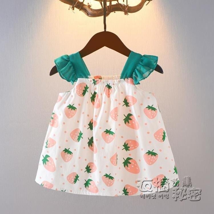 女寶寶洋裝新款吊帶裙子女童裝2夏裝0兒童3歲1小童公主裙4