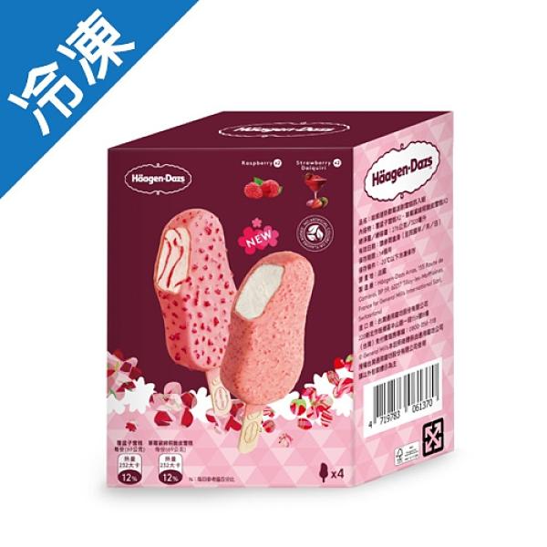 哈根達斯哈根達斯粉紅綻放雪糕四入【愛買冷凍】