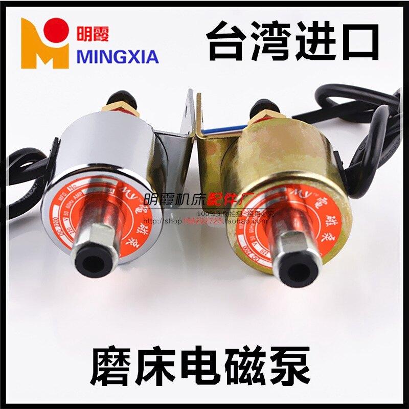熱銷新品 【日本品質】耐用進口/磨床電磁泵浦/618磨床電磁泵/DC 2200電磁泵CY-1/WL-110